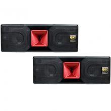 Loa BIK BP S35, 2 Bass 20cm, Karaoke, Nghe nhạc (Giá: 2 chiếc)